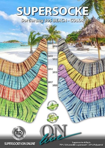 Sockenwolle Sort 305 Beach Color 4 Fach